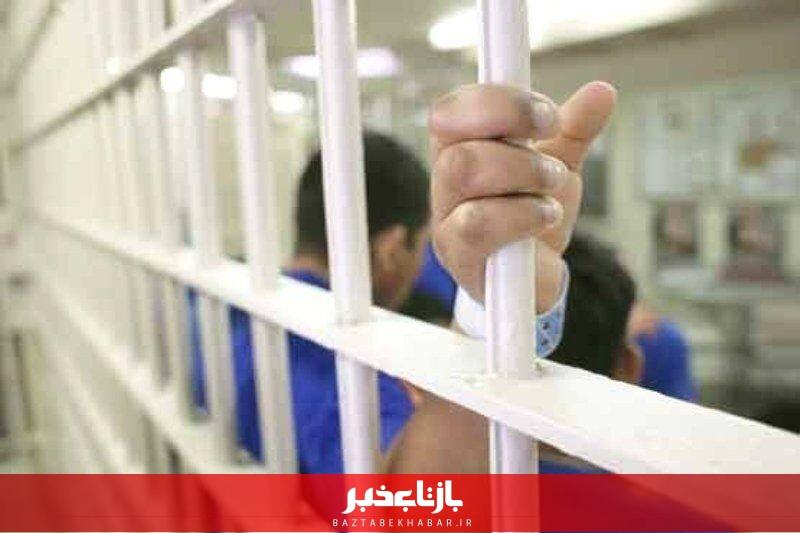 ۳۰ زندانی به همت ستاد دیه قم آزاد شدند