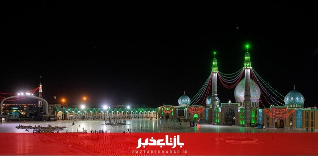 افزایش تجهیزات امنیتی در مسجد مقدس جمکران