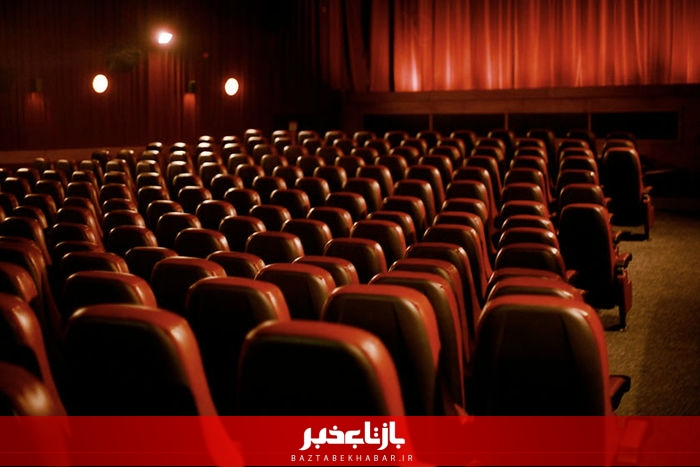افزایش قیمت بلیت سینماهای قم ناشی از اعمال ارزش افزودهاست