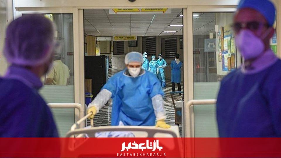 یک ماه زندگی با بیماران کرونایی در بیمارستان کامکار قم