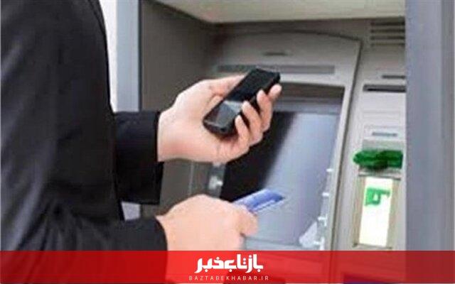 تاثیر کرونا بر افزایش میزان تراکنش بانکی در قم