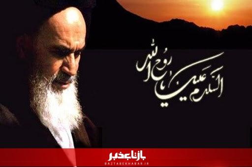 دیدگاههای امام راحل تا همیشه چراغ راه مستضعفان و آزادگان جهان خواهد ماند