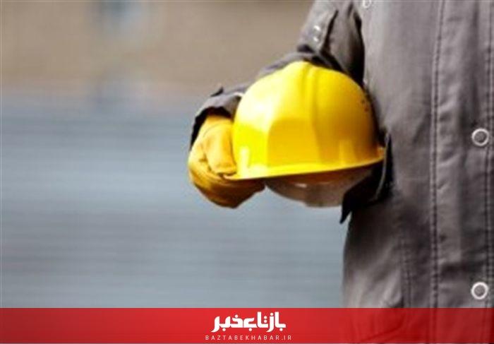 سه هزار کارگر قمی آموزشهای ایمنی را فراگرفتند