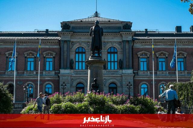 """""""اوپسالا""""؛ کهنترین دانشگاه در منطقه اسکاندیناوی"""