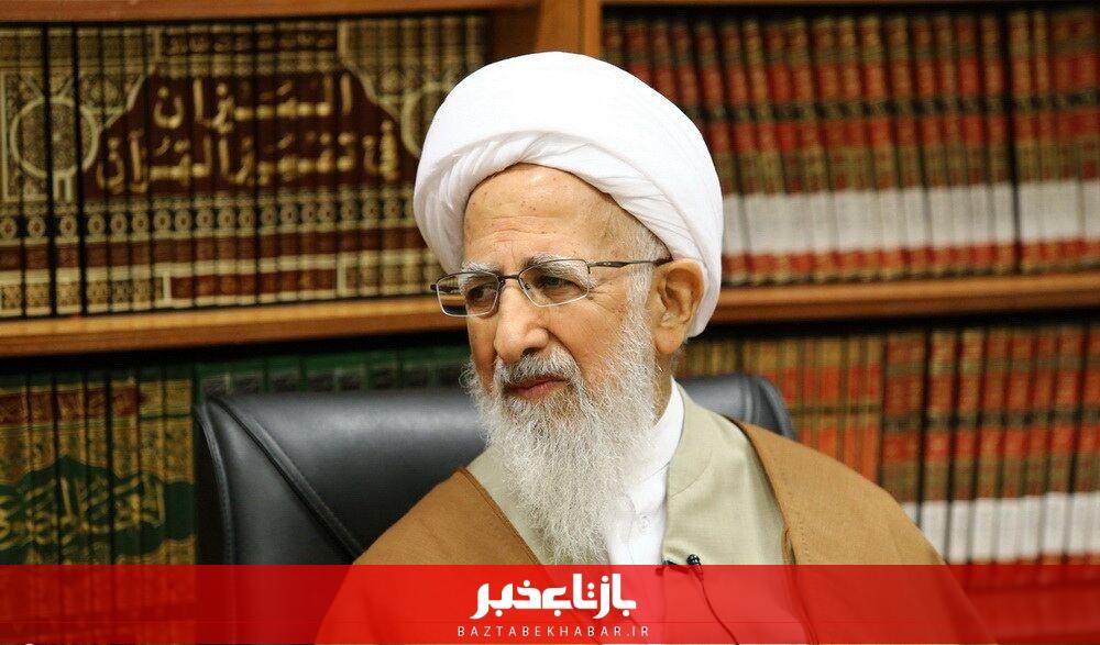 آیت الله جوادی آملی اهانت به قرآن و پیامبر گرامی اسلام(ص) را محکوم کرد