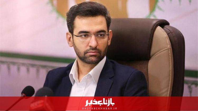 آذریجهرمی: سودای ریاستجمهوری ندارم