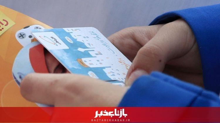 اعلام جزئیات سیم کارت دانشآموزی و نحوه توزیع آن