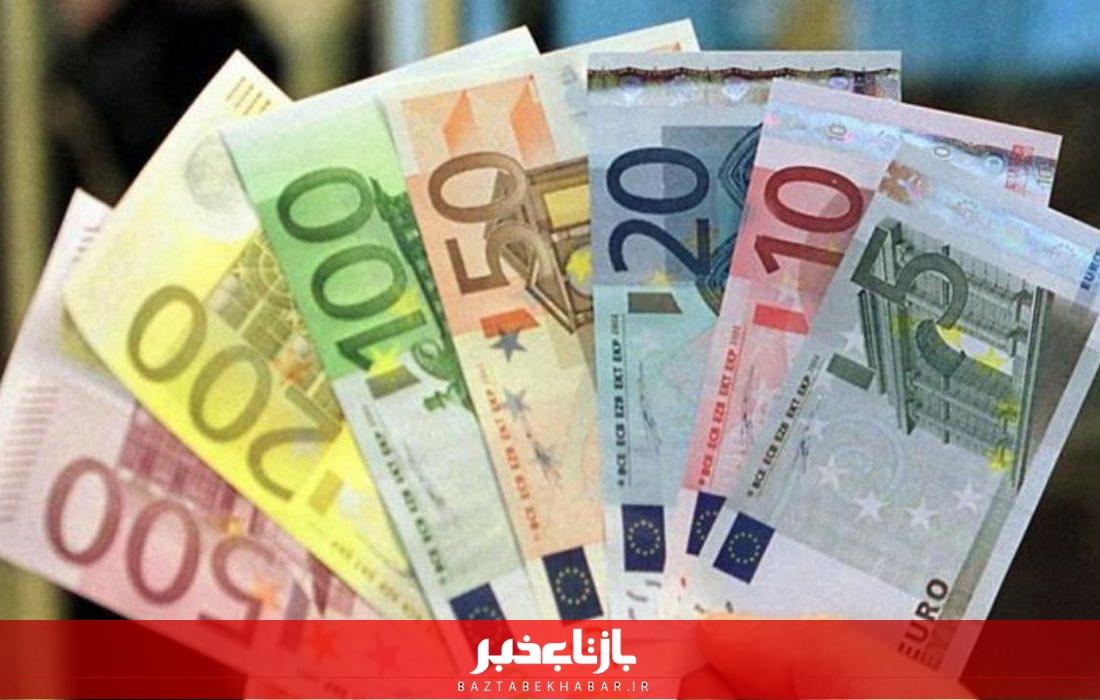 فروش ۲۰۰۰ یورو در سال با کارت ملی متوقف شد