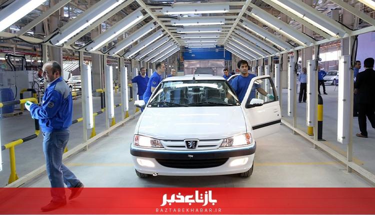 نتایج قرعه کشی ایران خودرو اعلام شد +اسامی برندگان قرعه کشی ایران خودرو