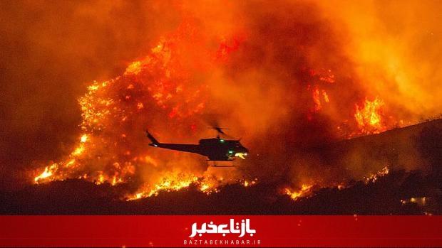 کالیفرنیای آمریکا همچنان در آتش می سوزد