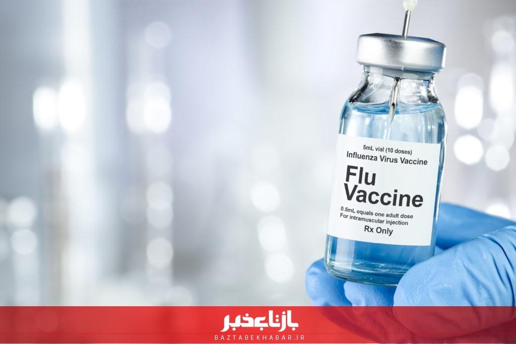 تزریق واکسن آنفلوانزا به جامعه بیمار هدف استان قم پیش از آبان