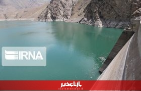 حجم آب ذخیره شده در سد کوچری ۱۴۴ میلیون متر مکعب است