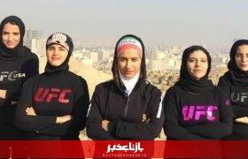 دختران رزمیکار قم از ووینام ایران ۵ مدال گرفتند