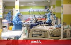 اعلام وضعیت زرد تا کاهش بیماران کرونایی در بیمارستانهای قم