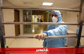 یک بیمار کرونایی در قم جان باخت