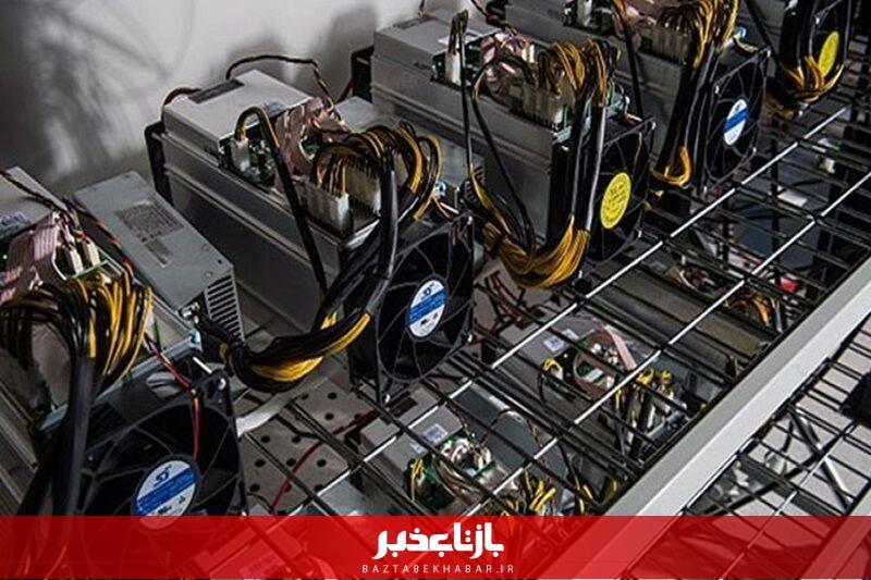 ۱۵۰ دستگاه استخراج بیت کوین در قم کشف شد