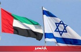 رژیمصهیونیستی رسما سفارت خود در امارات را افتتاح کرد