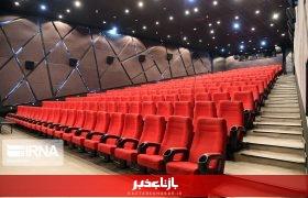 سینماهای قم با رعایت دستورالعملهای بهداشتی مجاز به فعالیت هستند