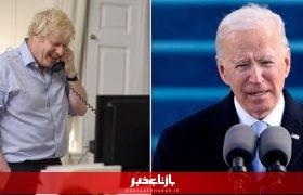 کاخ سفید: بایدن و جانسون درباره ایران گفتوگو کردند