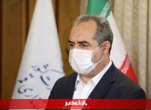 استاندار: مدارس و اماکن دولتی قم در نوروز ۱۴۰۰ پذیرش مسافر ندارند
