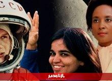 زنانِ ماه؛ از فیلسوف قرن ۴ میلادی تا مهندسی که در فضا کشته شد