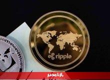 قیمت بیت کوین، اتریوم، تتر و ریپل امروز سه شنبه ۱۹ اسفند ۹۹