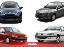 قیمت روز خودروهای ایران خودرو امروز سه شنبه ۱۹ اسفند ۹۹