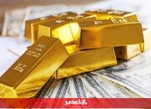 قیمت طلای جهانی، امروز ۹۹/۱۲/۱۹