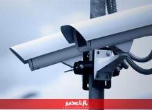 نصب دوربین پایش آنلاین آلایندگی در شهرک شکوهیه قم