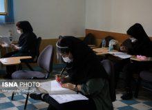 مهلت انتخاب رشته پذیرفته شدگان آزمون دکتری تمدید شد