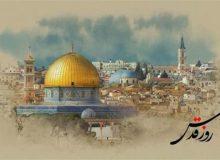 آرمان فلسطین در روزگار معامله قرن و عادی سازی روابط
