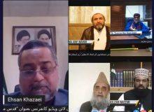 ایران و پاکستان درحمایت از مقاومت مردم فلسطین در جبهه واحدی هستند