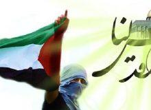 روز قدس نماد وحدت و همدلی مسلمین جهان است