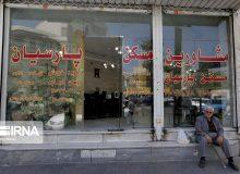 رکود و گرانی دو روی سکه بازار مسکن خراسان شمالی