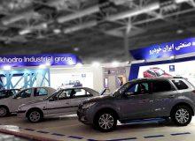 قیمت روز خودروهای ایران خودرو امروز دوشنبه ۲۰ اردیبهشت ۱۴۰۰
