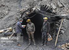 مرگ معدنچیان دامغانی نمودی از سخت کوشی مردمانی که پی زیستنی آبرومندند