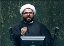نیک بین: موضوع قدس از مطالبات مهم مسلمانان جهان است