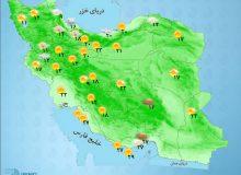 هواشناسی ایران، امروز ۱۴۰۰/۰۲/۲۰