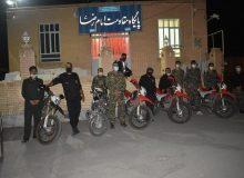 چند خبر کوتاه از استان یزد