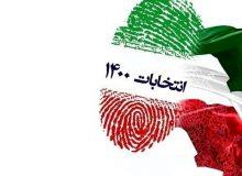 از تامین امنیت انتخابات در پایتخت تا حضور لیستی برخی ازکاندیداهای شورای شهر پای صندوقهای رأی