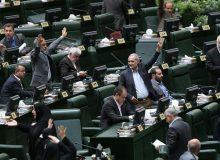 طرح جنجالی مجلس؛ ممنوعیت مذاکره با آمریکا