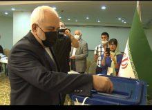 ظریف: امروز روز تعیین سرنوشت است