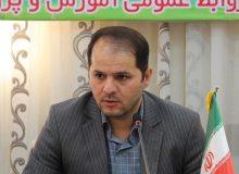 آغاز واکسیناسیون فرهنگیان در همدان
