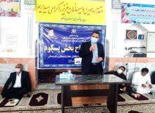 بخش پسکوه شهرستان سیب و سوران در جنوب سیستان و بلوچستان افتتاح شد