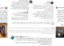 تداوم واکنشها به رفتار ناشایست پلیس با خبرنگار «بازتاب خبر» در کاشان