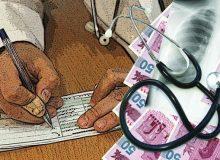 تسویه مطالبات سال ۹۹ موسسات تشخیصی درمانی و پزشکان خانواده از سوی بیمه سلامت