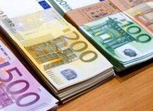 صدور حکم پرونده متخلف ارزی در تعزیرات «بازتاب خبر»