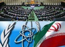 کمیته هسته ای نحوه اجرای قانون اقدام راهبردی برای لغو تحریم ها را بررسی میکند