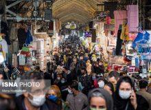 ۳ سناریو سازمان ملل از آینده جمعیتی ایران/کاهش جمعیت کشور به ۷۲ میلیون نفر تا سال ۱۴۷۹