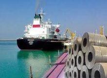 طرح ساماندهی صادرات محصولات فولادی برای بار چهارم اصلاح و ابلاغ شد